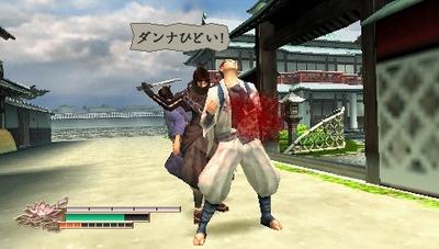 samuraido2-4