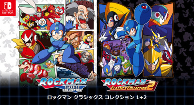 rockman-classiccollection12-1