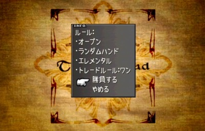 ff8-709-card-randomhand