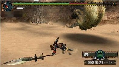 mh3g-23-rolling