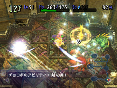 chocobo-dungeon-tokiwasurenomeikyu1