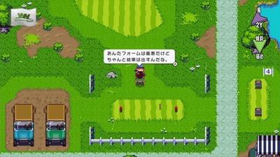 golfstory28