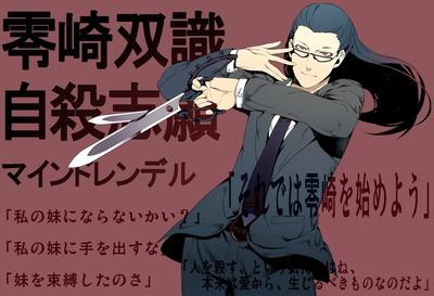 zerozakisoushiki1