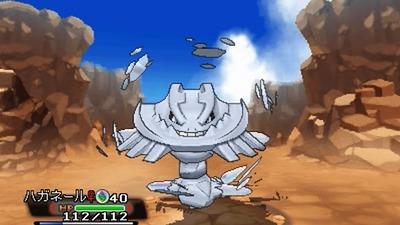 pokemon-haganeru-mega
