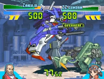 gundam-battlemaster2-2
