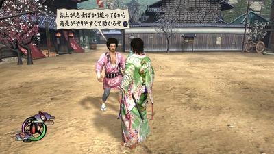 samuraido4-8