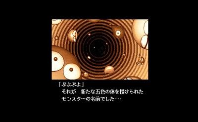 madomonogatari-mitikusaibun3-end