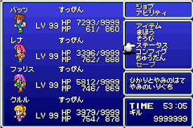 ff5-116-suppin