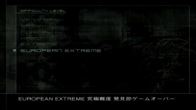 mgs2-17-dif