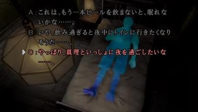 kamaitatinoyoru2-3
