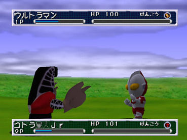 pd-ultramanbattlecollection64-1
