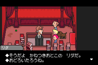 mother3-22
