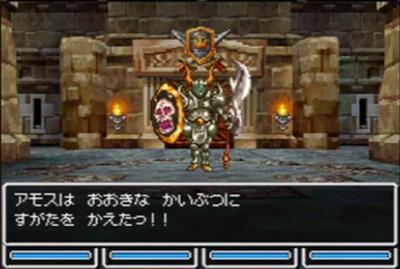 dq6-665-henshin-amos