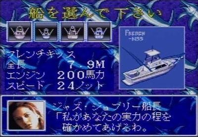 matukatahiroki-supertroring2