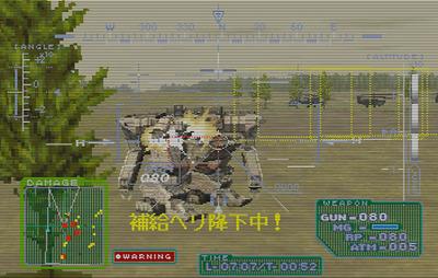 gungriffon1-1