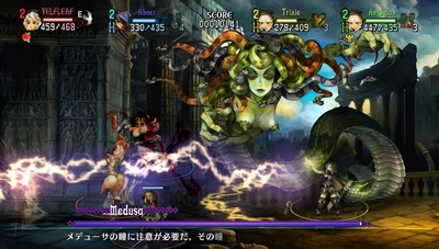 dragonscrown1