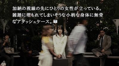 428-12-shibuya