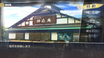 rootletter3-shimane