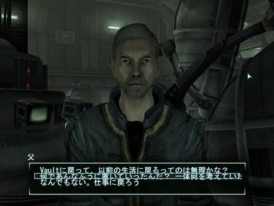 fo3-47-father