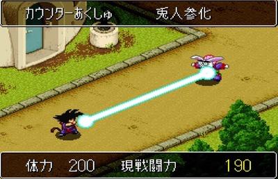 db-cho-gokuden-totugekihen1