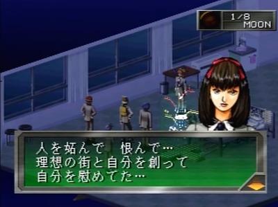 megamiibunroku-persona8-endbad