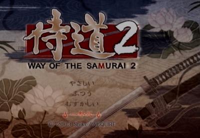 samuraido2-7-dif