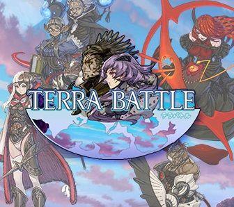 terrabattle1