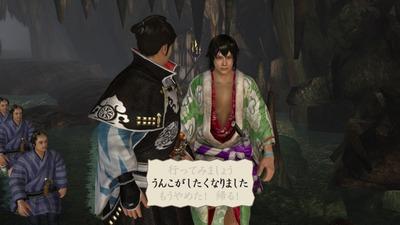 samuraido-1