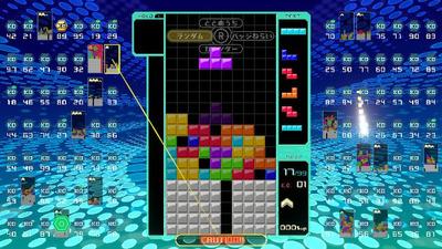 tetris99-4-caution