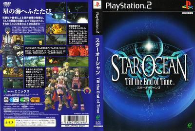 starocean3-3