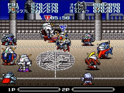 battledodgeball2
