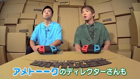 mine-yoikura4