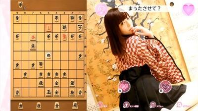 oshieteonedarisyougi-syougi1
