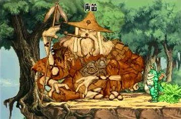 nanatukazenoshimamonogatari1-ss