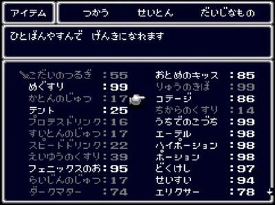 ff5-83-ff00