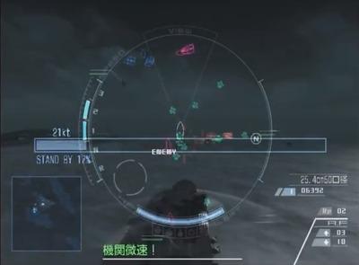 koutetunohoukou2-warshipgunner1
