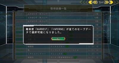 edf5-5-nanido