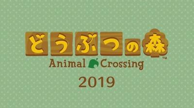 doumori-animalcrossing-nd2