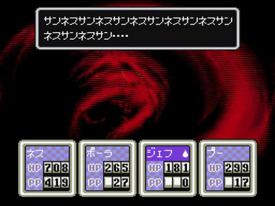 mother2-5