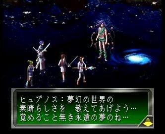megamiibunroku-persona2