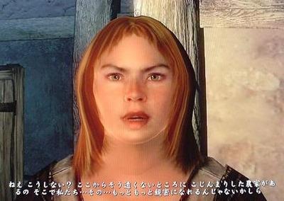 oblivion38