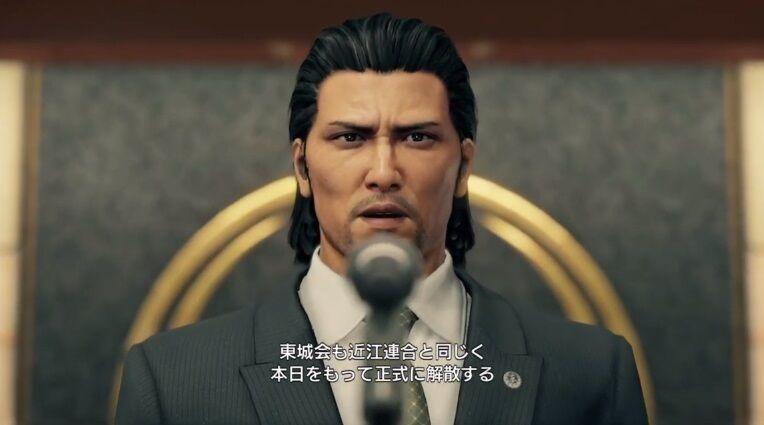 声優 堂島 大吾