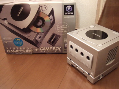 gamecube-enjoypackplus1