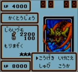 yugio-duelmonsters3-gb1