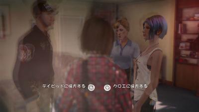 【映画っぽいゲーム】life is strangeみたいなゲームある?【選択肢系多め】