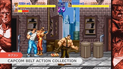 capcom-beltactioncollection1