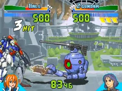 gundam-battlemaster2-1