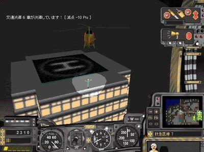 simcopter1