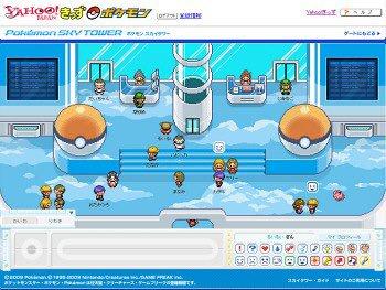 pokemon-skytower1