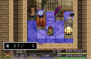 arkthelad-monstergame1